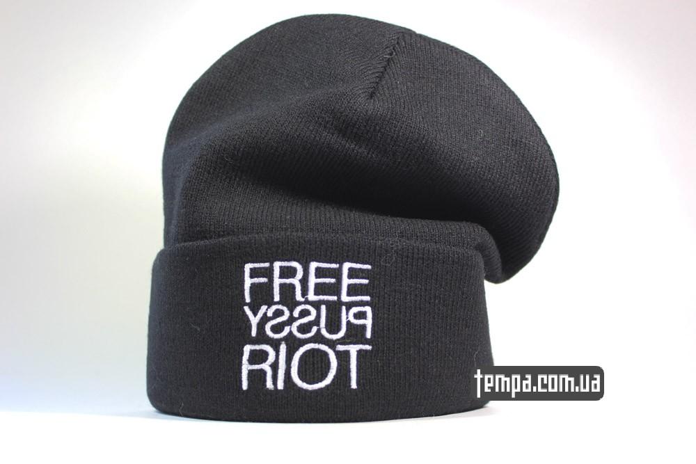 FREE PUSSY RIOT шапка купить украина черные шапки магазин