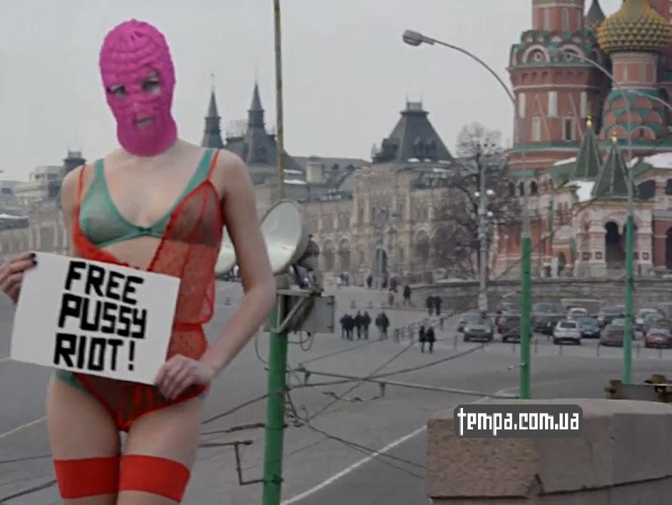 Free_Pussy_Riot шапка купить в Украине