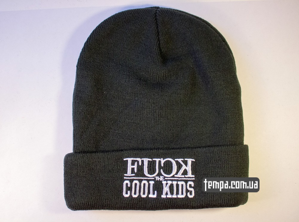 шапка черная Fuck the Cool Kids купить в украине_5
