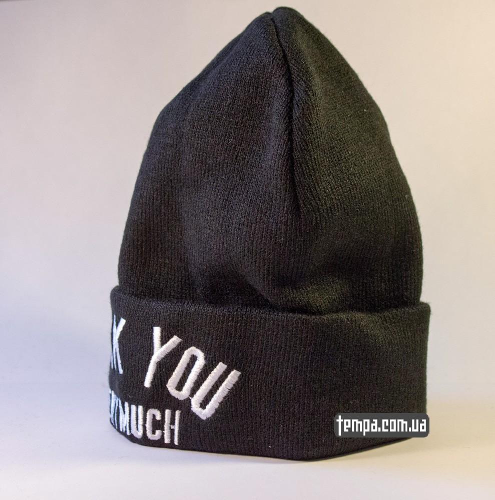шапка черная Fuck you very much купить в украине_1