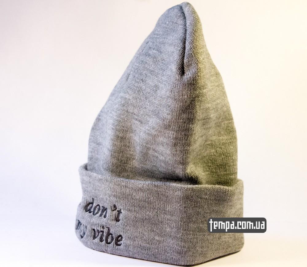 шапка серая Bitch dont kill my vibe купить в украине_1