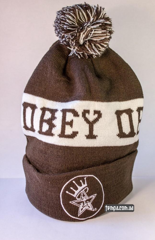 Купить зимнюю шапку OBEY коричневую с балабоном в Украине оригинал
