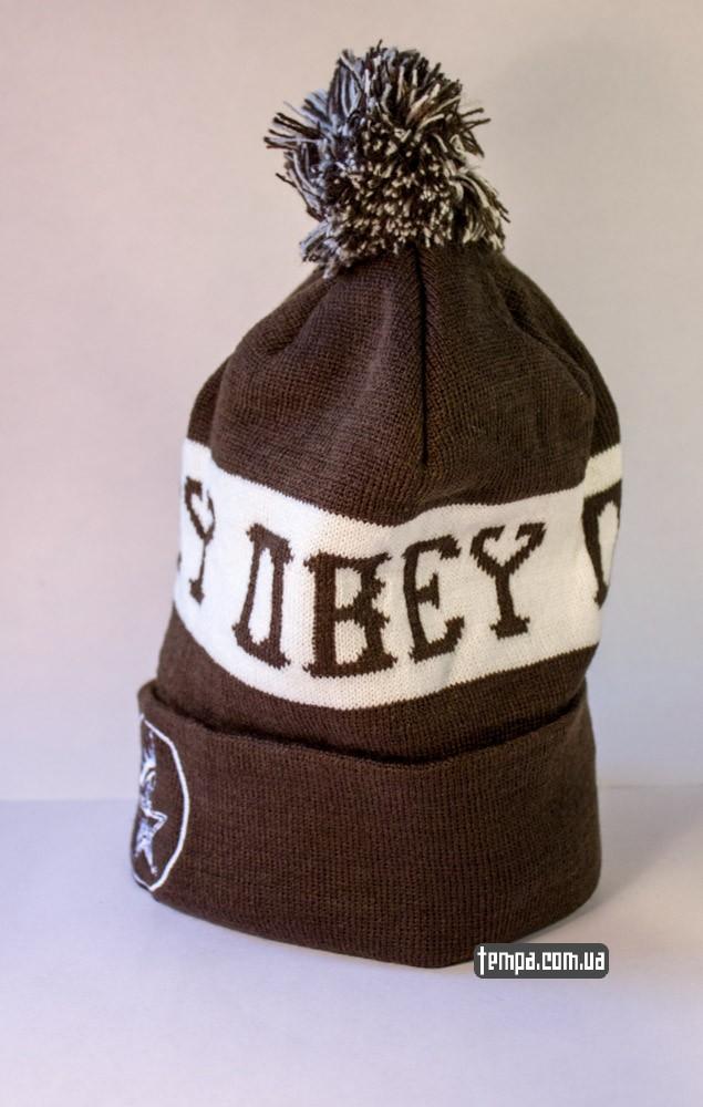Купить зимнюю шапку OBEY коричневую с балабоном в Украине оригинал_1