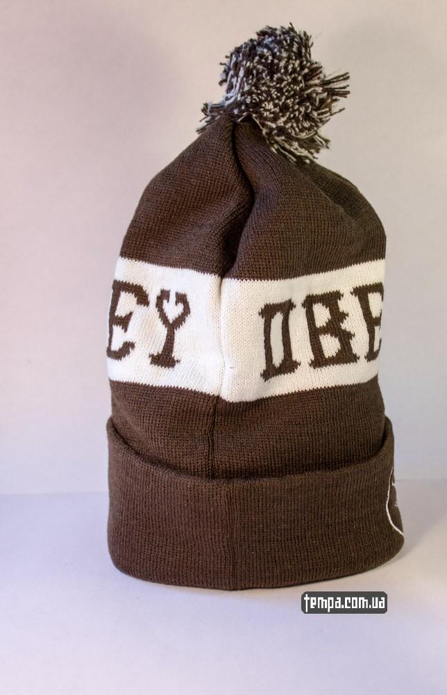 Купить зимнюю шапку OBEY коричневую с балабоном в Украине оригинал_3