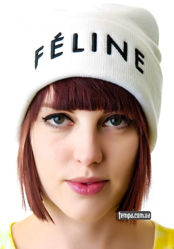 купить шапку FELINE PARIS в украине оригинал