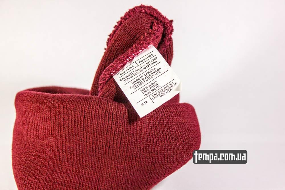 шапка carhartt кархарт бордовая красная канада купить ориганльную зимнюю шапку в украине