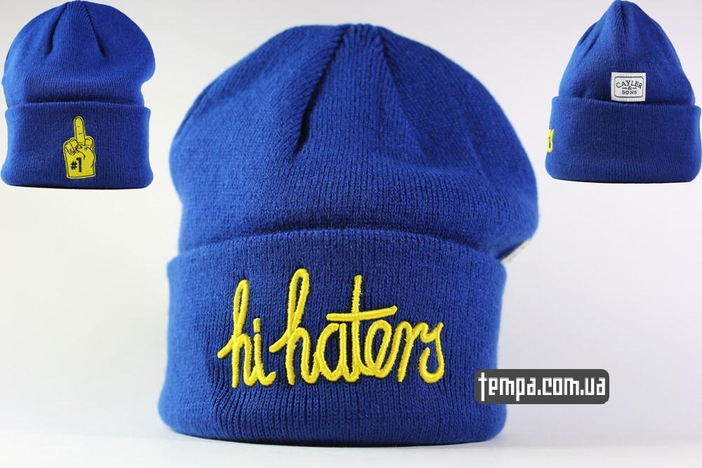 шапка бини hi haters cayler sons купить украина оригинальная одежда из германии