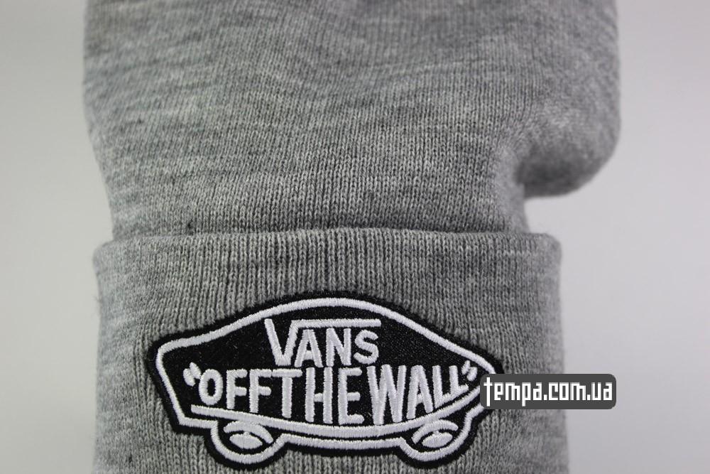 VANS OFF THE WALL зимняя серая теплая мужская женская шапка украина