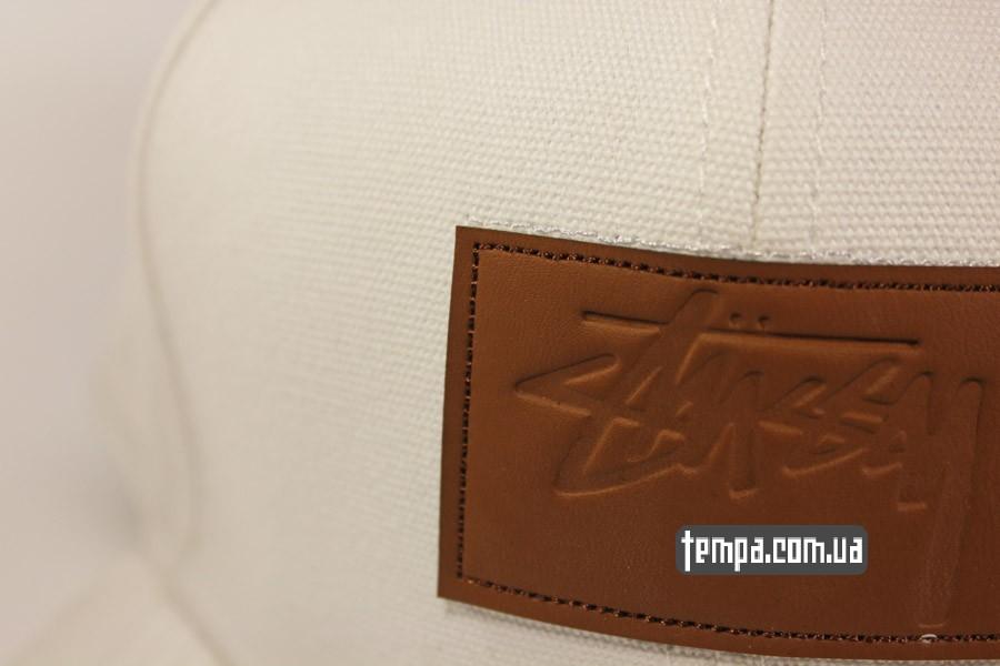 кожаный логотип стасси стусси белая кепка бейсболка snapback Stussy украина купить