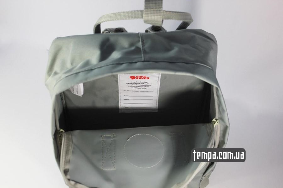 арктическая лиса рюкзак fjallraven kanken купить украина серый