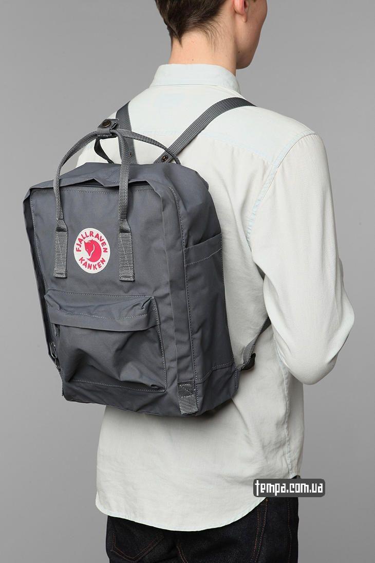 канкен молодежные рюкзаки купить украина