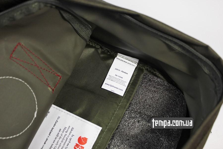 нейлоновый рюкзак kanken FJALL RAVEN хаки с красными ручками