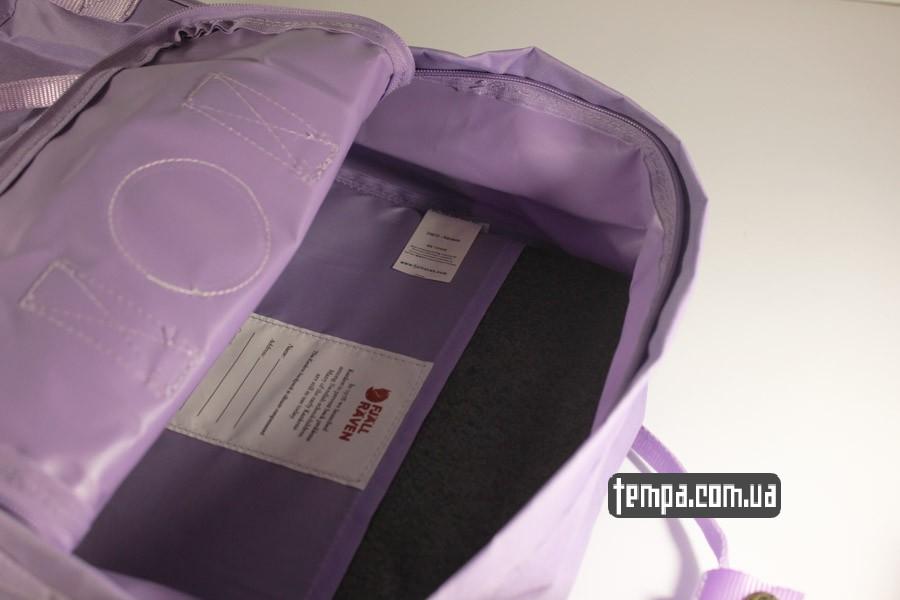 магазин канкенов сиреневый рюкзак FJALLRAVEN Kanken классик