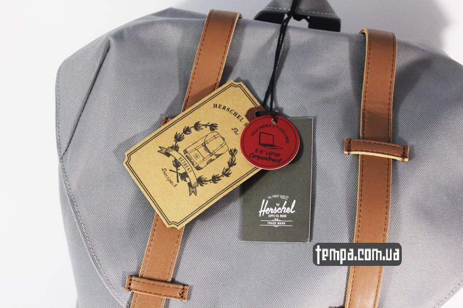 herschel оригиальный рюкзак серый украина магизин купить