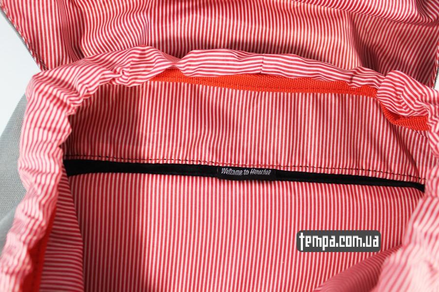 молодежный рюкзак хершел herschel украина серый