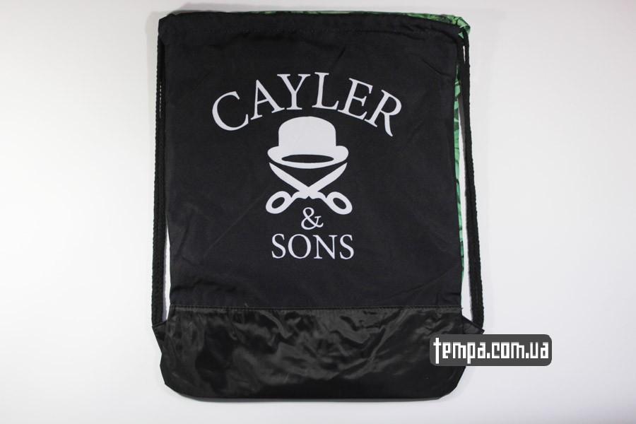 оригинал сумка мешок с коноплей cayler and sons рюкзак roll light smoke