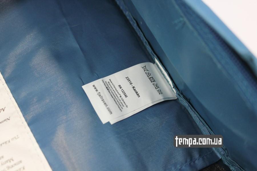 качественный прочный рюкзак kankan no 2 backpack fjallraven кожаный голубой