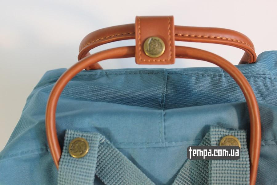 киев магазин рюкзак kankan no 2 backpack fjallraven кожаный голубой
