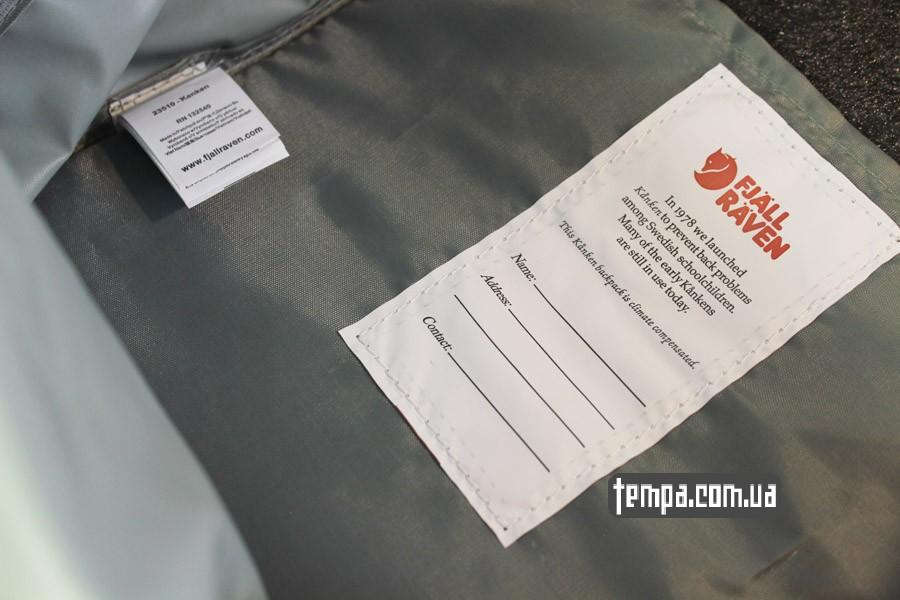 лиса сумка kanken NO.2 рюзкак серый кожаный fjallraven77