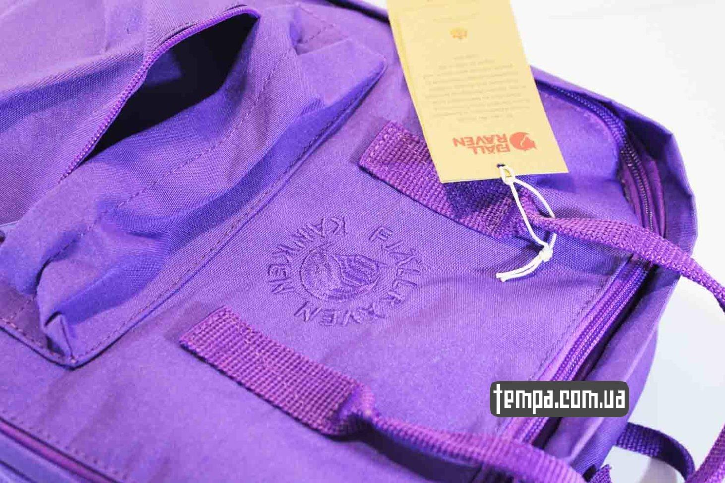 канкены купить заказать киев одесса рюкзак re kanken fjallraven purple сиреневый фиолетовый