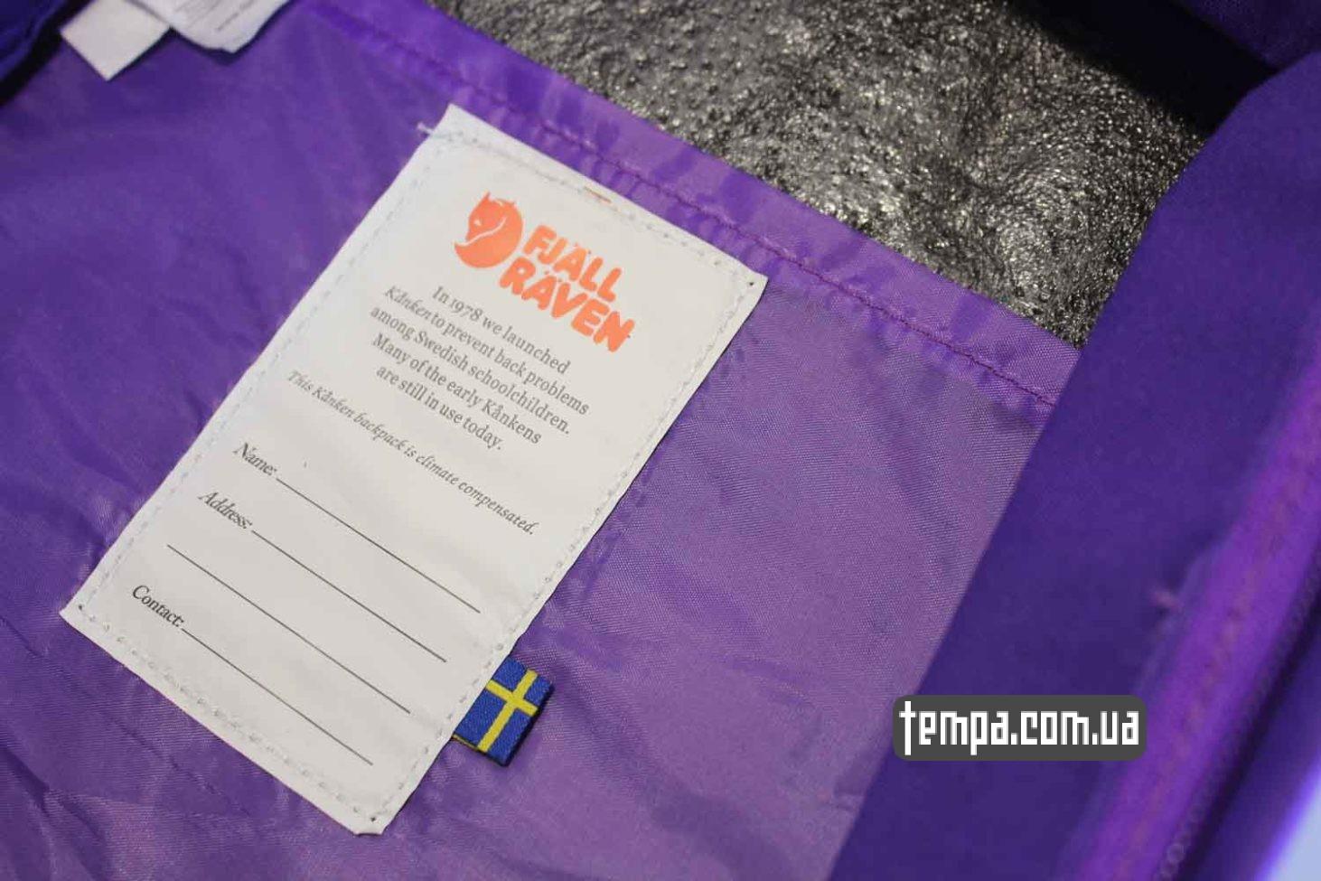 реканкен купить рюкзак re kanken fjallraven purple сиреневый фиолетовый