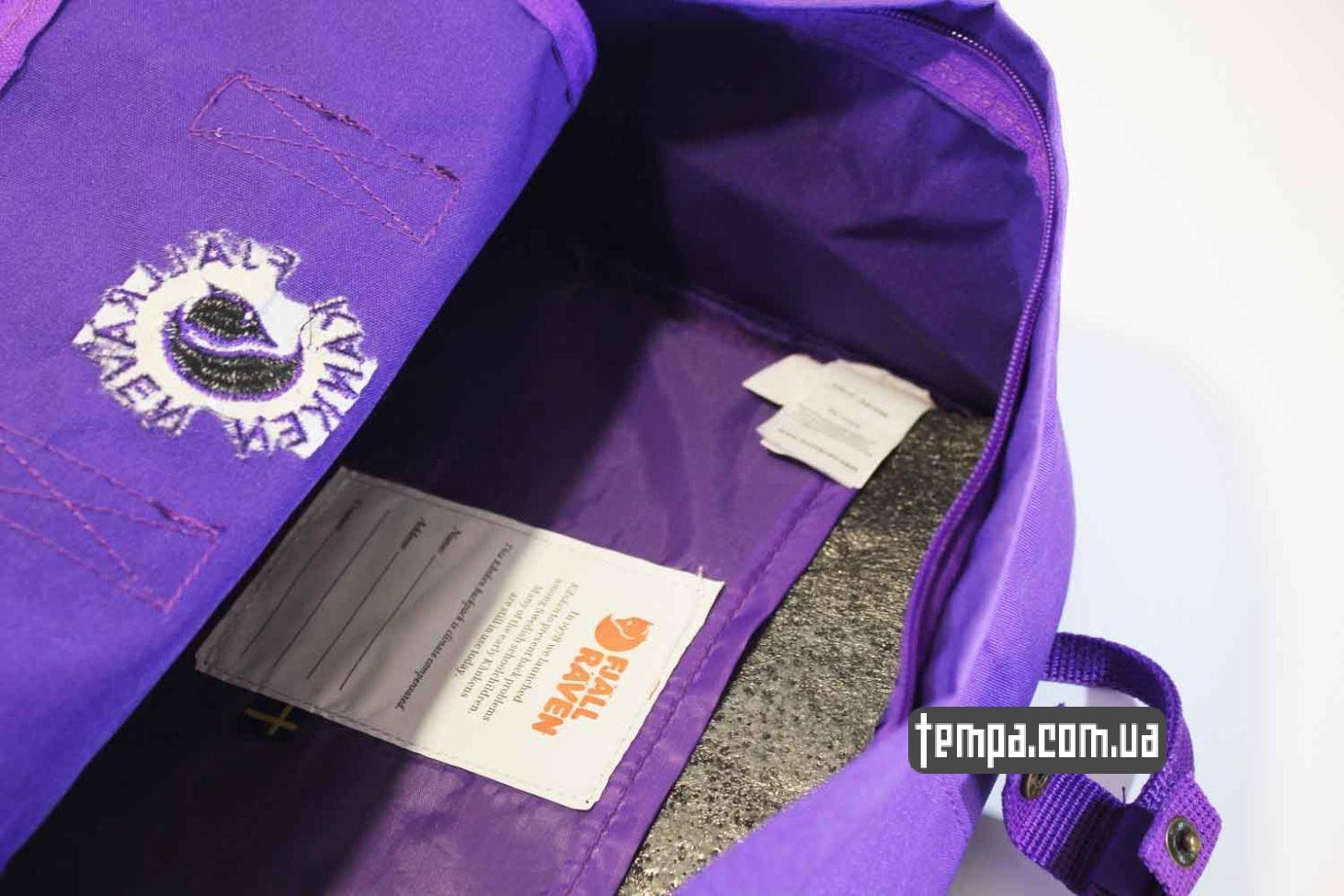 женские сумки рюкзак re kanken fjallraven purple сиреневый фиолетовый