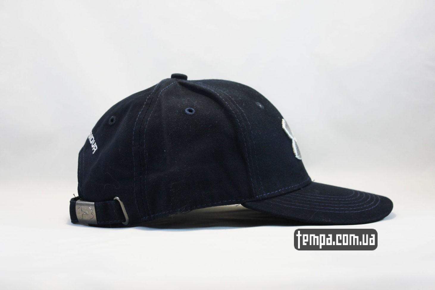 спортзал одежда кепка бейсболка UNDER ARMOUR синяя спортивная оригинал