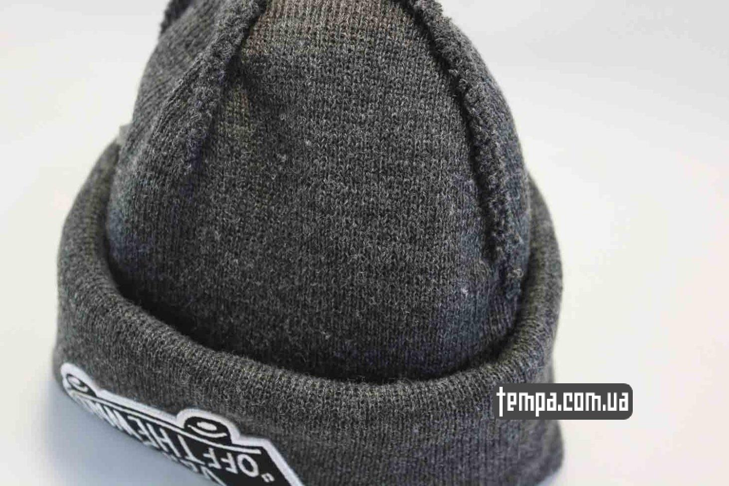 зимня вязаная шапка beanie VANS OFF THE WALL серая купить
