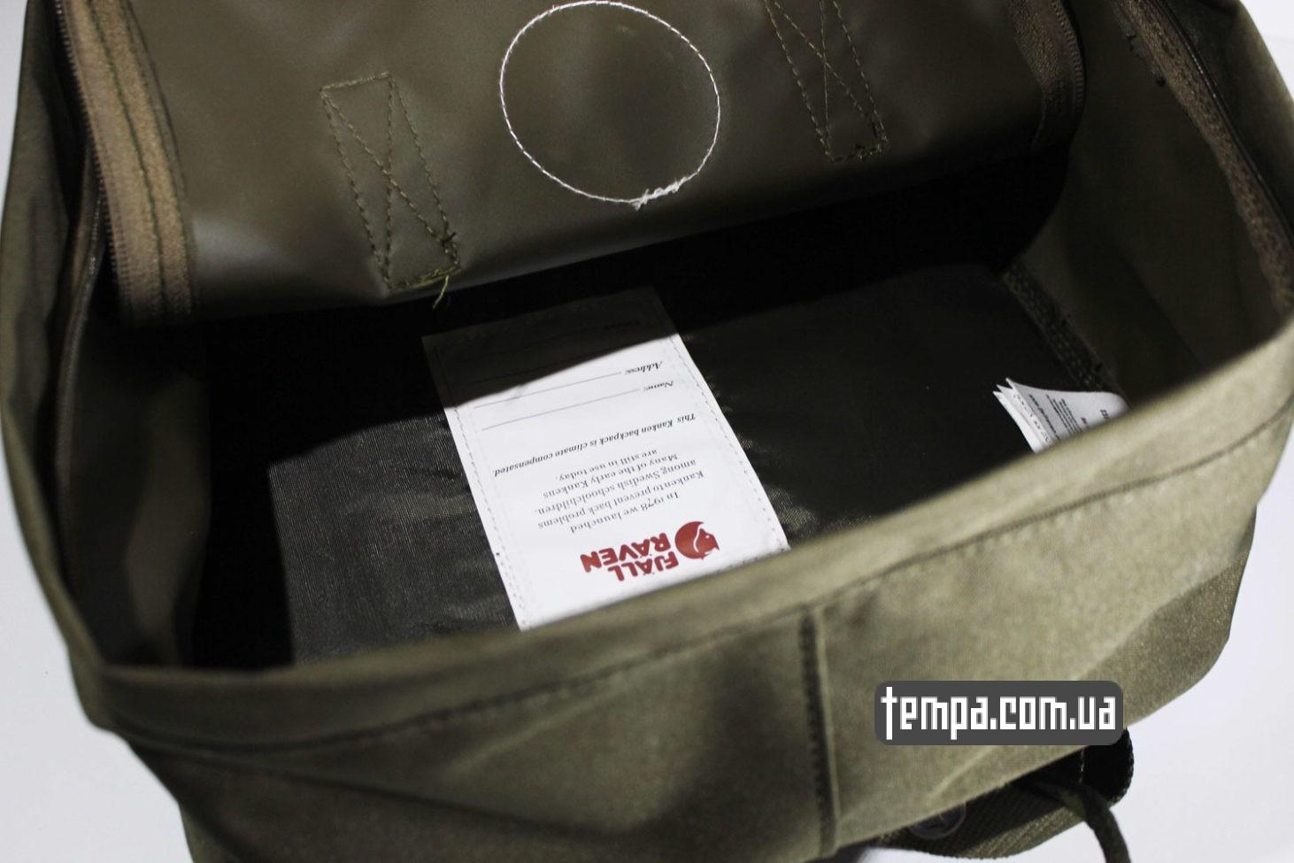 где купить оригинальный канкен киев украина kanken fjällräven купить зеленый рюкзак украина