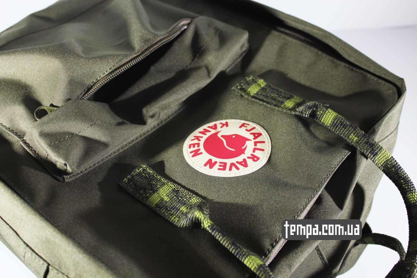 хаки канкен kanken fjällräven купить зеленый рюкзак украина