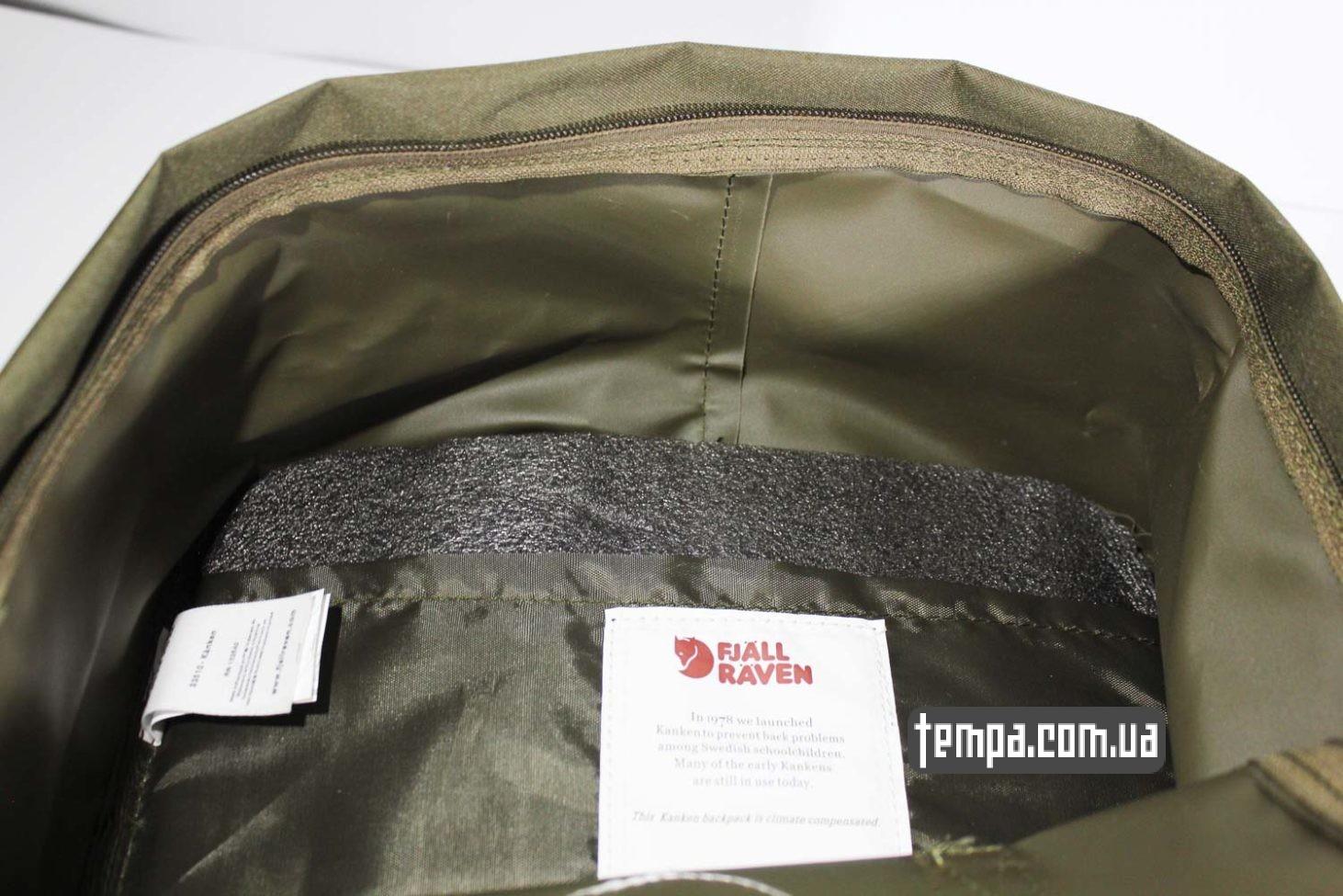 шверция оригинал kanken fjällräven купить зеленый рюкзак украина