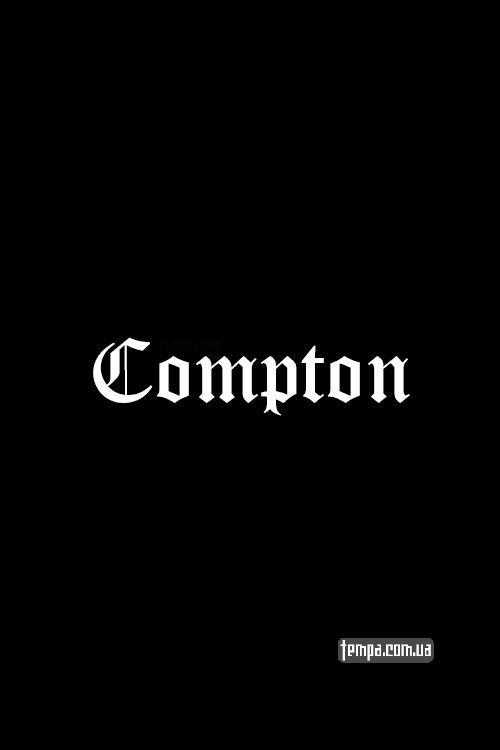 Compton одежда купить Украина бейсболки заказать с США