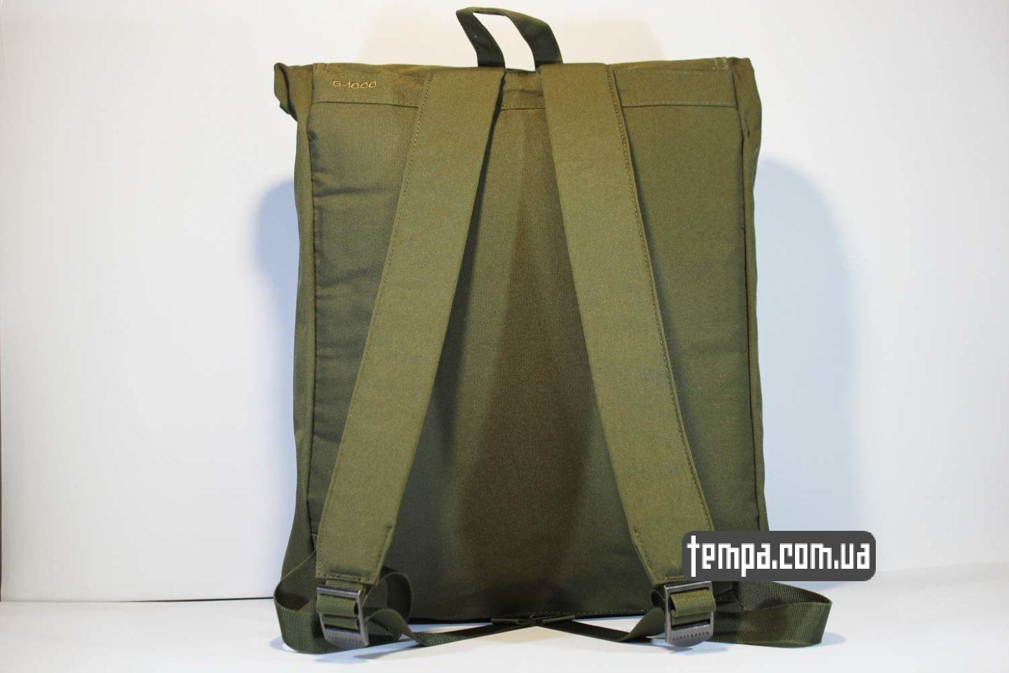 Украина купить оригинал рюкзак сумка Fjällräven Rucksack Foldsack No.1 — 16 литров зеленый