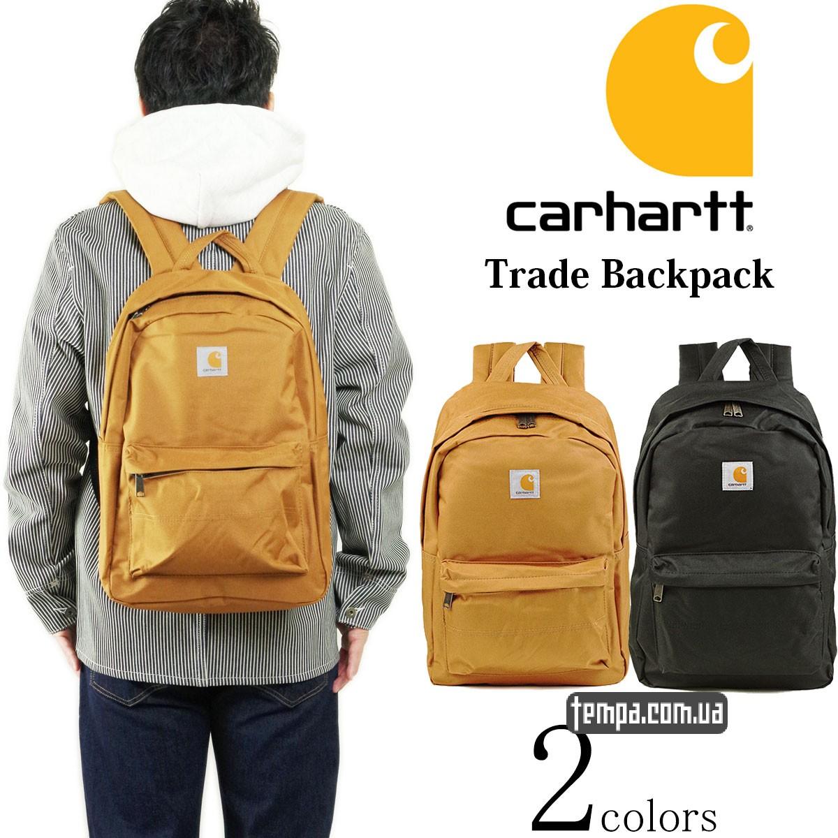 carhartt рюкзаки купить Украина под заказ