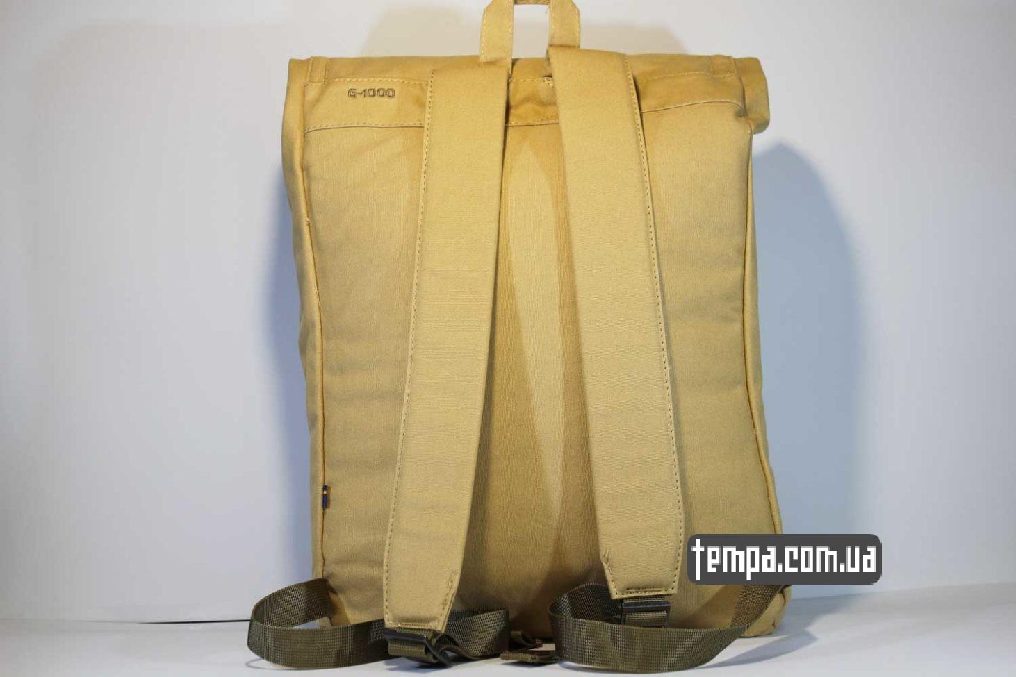 g-1000 купить оригинальный рюкзак сумка Fjallraven Foldsack No.1 Backpack бежевый