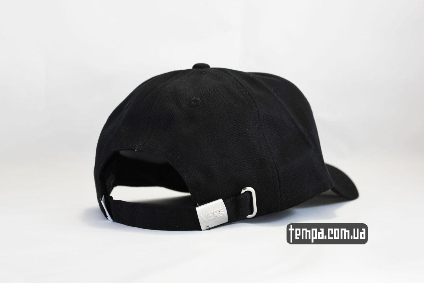 Украина Купить кепка VANS черная бейсболка с Фиолетовым логотипом