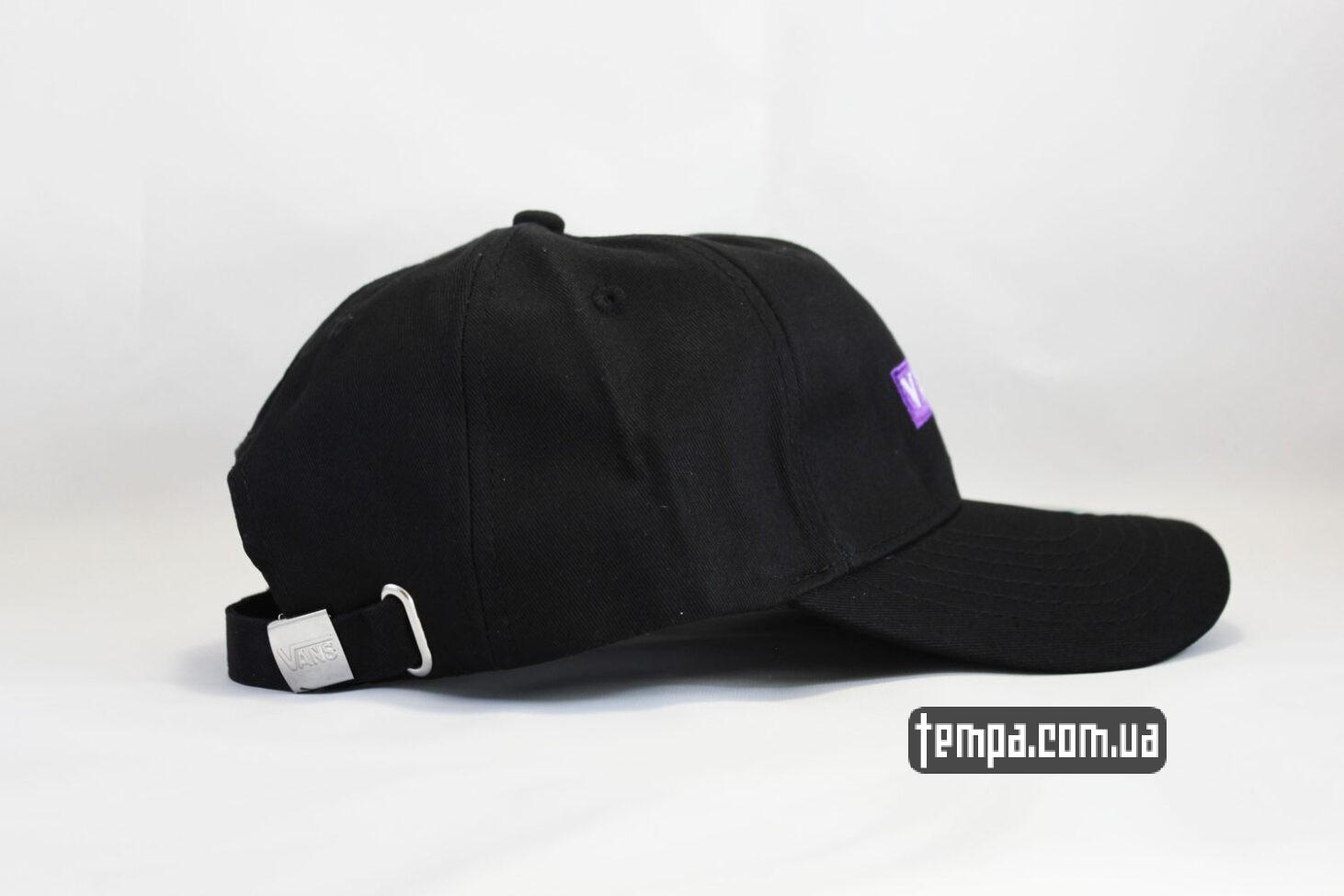 купить Украина кепка VANS черная бейсболка с Фиолетовым логотипом