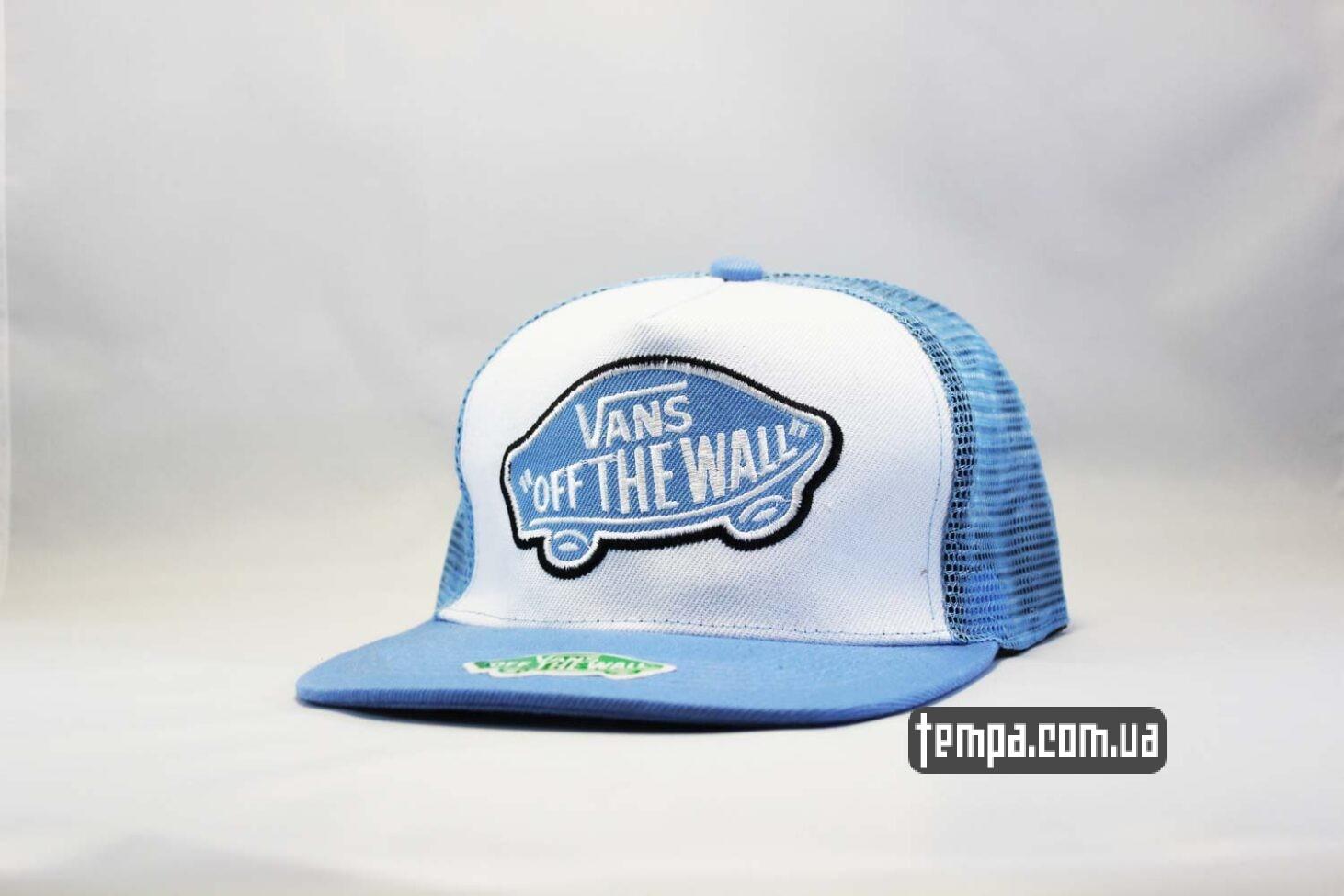 кепка trucker snapback VANS OFF THE WALL голубая с сеткой